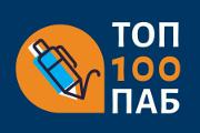 Топ 100 преводачески агенции в България